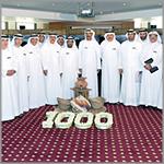إنشاء حديقة القرآن الكريم في دبي