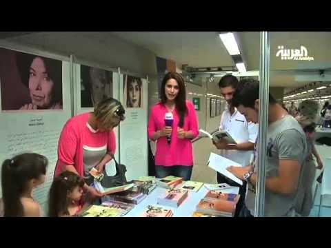 مهرجان للكتاب في مترو انفاق الجزائر