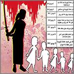 «شرطة الرياض»: القبض على «إثيوبية» نحرت طفلة كفيلها بـ«ساطور»