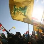 أوروبا: حزب الله على قائمة الإرهاب