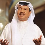 البحرين تنظم مهرجان ربيع الثقافة التاسع