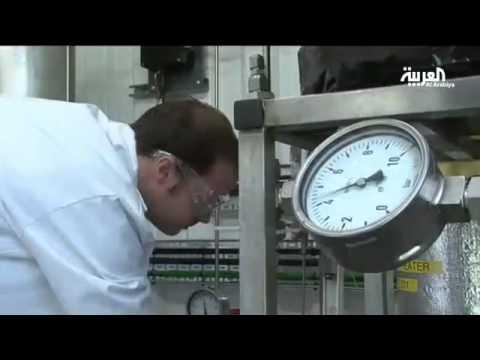 تقنية صنع البنزين من الهواء