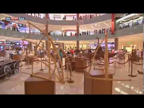 معرض دافينشي يحط رحاله في دبي