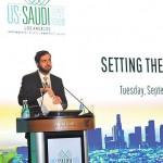 السعودية رصدت تريليون دولار للفرص التجارية والاستثمارية خلال العقد المقبل