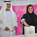 جواهر القاسمي تعلن انطلاق الجولة الرابعة للقافلة الوردية