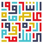 مهرجان الشارقة للشعر العربي ينطلق اليوم