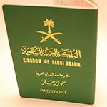 السعودية: إيقاف رسائل إبلاغ ولي الأمر بسفر المرأة لوجود ملاحظات