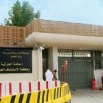 السعودية:السجن 84 عاماً لـ 13 مداناً في قضايا «الإرهاب»