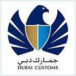 «جمارك دبي»: نظام الإدخال المؤقت لبضائع العارضين يعزز صناعة المعارض