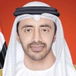 عبدالله بن زايد: الإسلام بريء من جرائم الإرهابيين