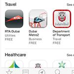 الإمارات تطلق أول متجر حكومي للتطبيقات الذكية على مستوى العالم