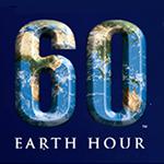 الإمارات: أضخم فندق في المنطقة وهيئات حكومية تطفئ أنوارها اليوم لحماية الأرض