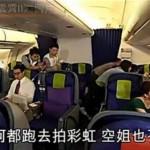 طيار سعودي يفسر صمت الهواتف في طائرة اللغز الماليزي
