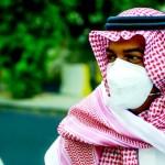 «الصحة السعودية» تعلن 5 وفيات و8 إصابات جديدة بـ«كورونا»