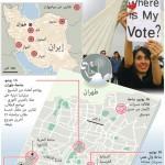الثورة بإيران تنتظر شرارة – د. محمد بن صقر السلمي