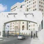 تسجيل خامس حالة وفاة بكورونا في الأردن