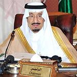 الأمير سلمان يدعو إلى تعاون عسكري خليجي ـ أميركي