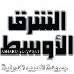 سلمان الدوسري رئيسا لتحرير {الشرق الأوسط}