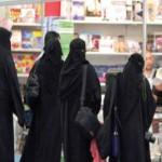 معرض الرياض الدولي للكتاب.. يجسد «التعايش» عبر 915 دار نشر
