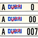 دبي: فئة جديدة من الأرقام المميزة للمركبات تبدأ بصفر
