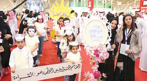 معرض الرياض للكتاب يختتم فعالياته بمليون زائر