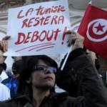 """تونس تكشف عن هوية إرهابيي """"مذبحة باردو"""""""