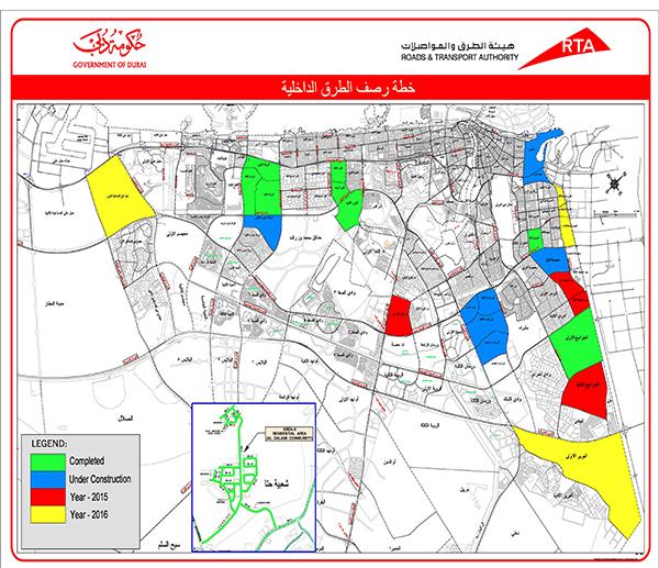 هيئة الطرق والمواصلات تنجز رصف طرق داخلية في 13 منطقة سكنية بتكلفة 552 مليون درهم