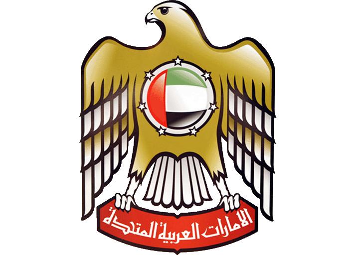 الإمارات: مجلس الوزراء يقر توفير مسكن حكومي لكل مواطن