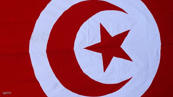 أكبر علم في العالم.. تونسي