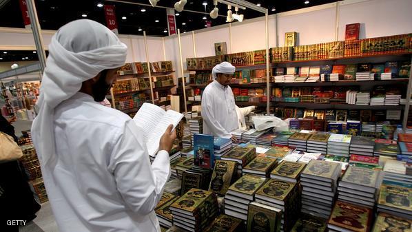 """مشروع """"كلمة"""" يعلن عزمه ترجمة 100 كتاب"""