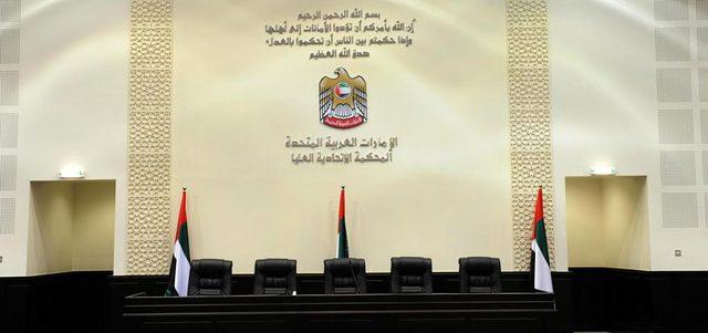 الإمارات: إحالة 41 متهما إلى المحكمة الاتحاديـة العليـا في قضية التنظيم الإرهابي