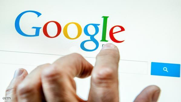 غوغل: إجراءات صارمة ضد مواد إباحية