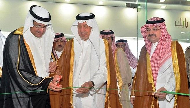 خالد الفيصل يدشن مشروع توزيع 4200 شقة بجدة