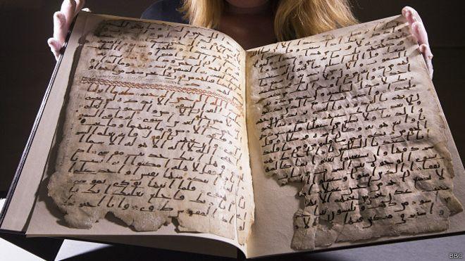 صفحات من أقدم نسخ القرآن في جامعة برمينغهام