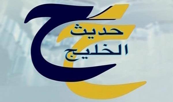 """الكاتب والأكاديمي القطري د. أحمد عبدالملك في """"حديث الخليج"""""""