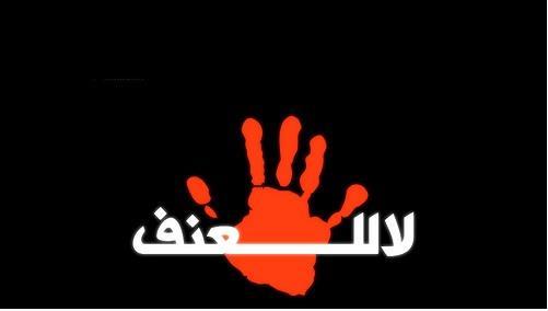 الأديان ورسالة اللاّعنف – بقلم: عبدالحسين شعبان