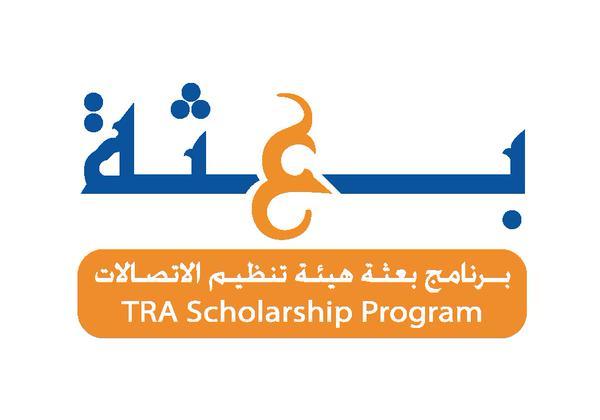 #الإمارات: 100 منحة دراسية من «الاتصالات» لخريجي الثانوية والجامعات