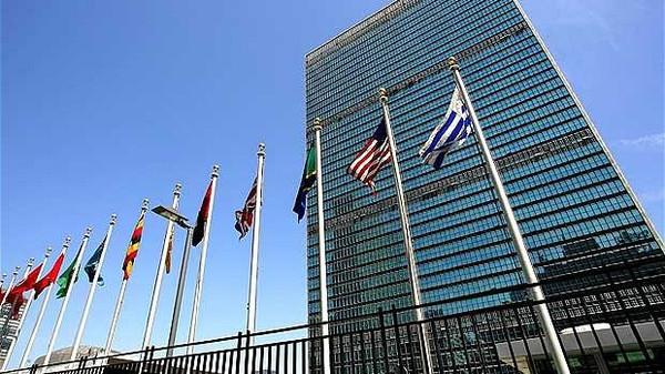 علم #فلسطين يرفع فوق الأمم المتحدة في سبتمبر