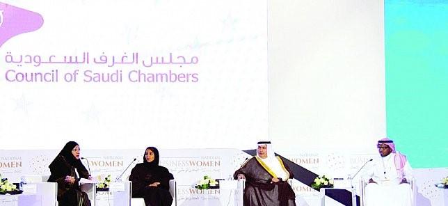 سيدات الأعمال في السعودية يطالبن بزيادة صلاحيات الأقسام النسائية بالجهات الحكومية