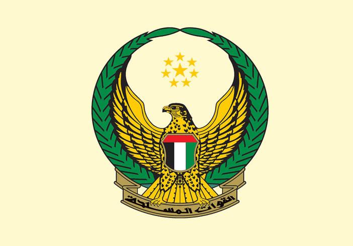"""استشهاد 22 من جنود القوات المسلحة البواسل الابطال المشاركين ضمن قوات التحالف العربي في عملية """" إعادة الأمل """" باليمن."""