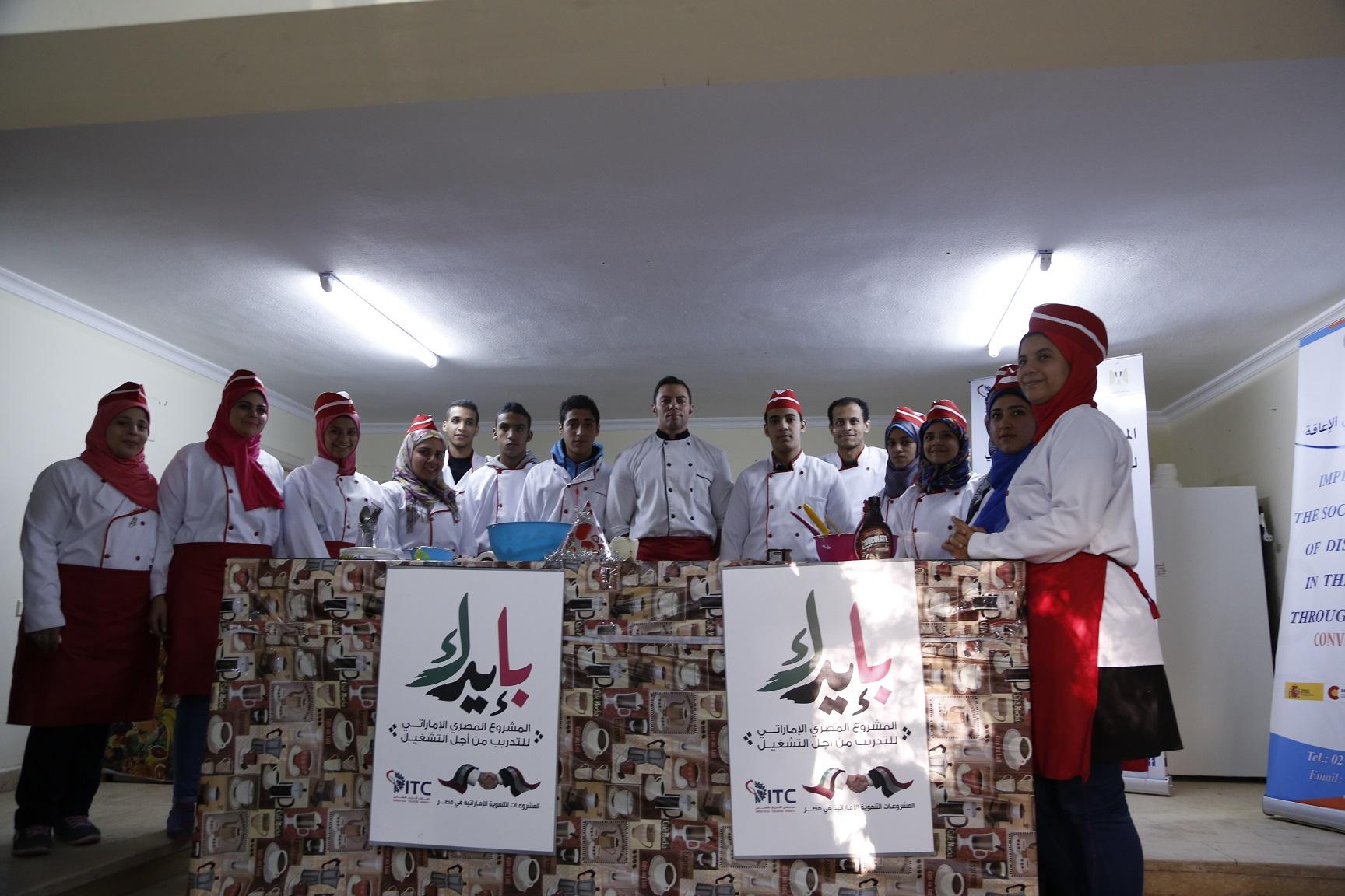 إنجاز المشروع الإماراتي المصري للتدريب من أجل التشغيل
