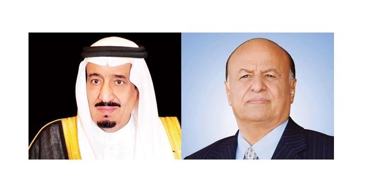 الملك سلمان  لهادي: عودتكم تعكس النصر