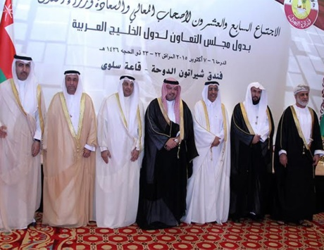 وزراء عدل «التعاون» يجمعون على قانون لمكافحة الإرهاب