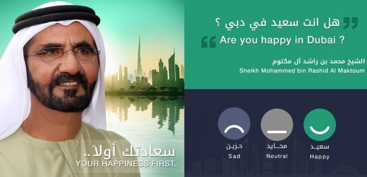 محمد بن راشد يهمه رأيك.. هل أنت سعيد في دبي؟