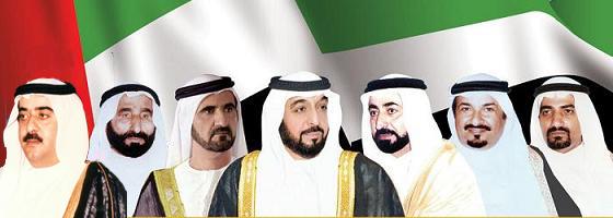 أخبار الساعة القيادة الرشيدة في الإمارات تضع رضا وسعادة المواطنين في مقدمة أولوياتها Hatt Post هات بوستhatt Post هات بوست