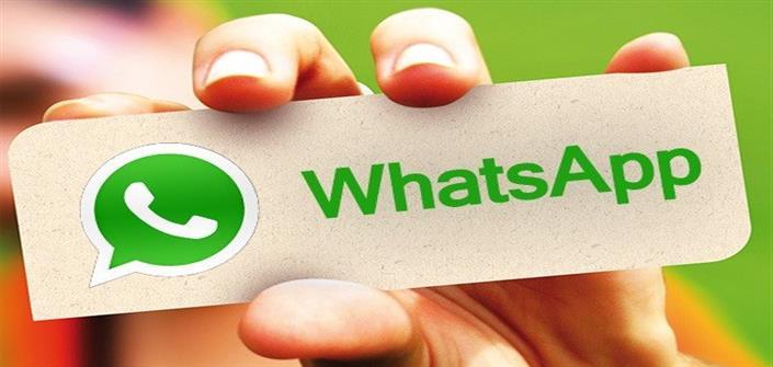 احذروا تحديث «واتس آب» الجديد