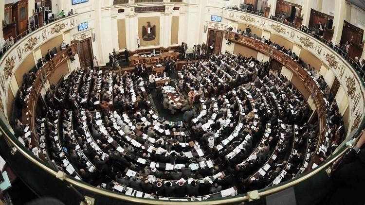 الجروان يهنئ البرلمان المصري باستئناف عضويته الكاملة بالاتحاد البرلماني الدولي