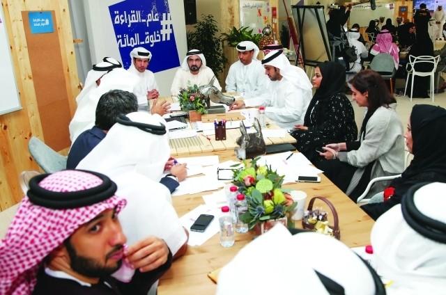 الإمــــارات تقــــــرأ في إعلام دبي