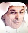 خالد الوابل