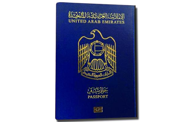 جواز السفر الإماراتي الأقوى خليجياً و27 عالمياً